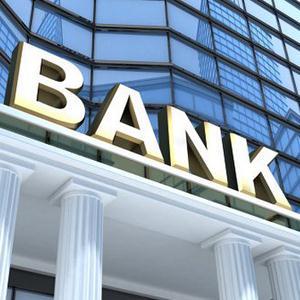 Банки Чистополя