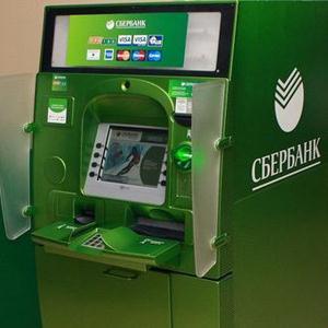 Банкоматы Чистополя