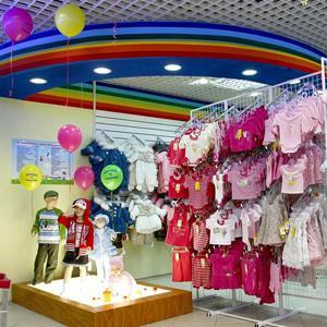 Детские магазины Чистополя