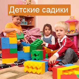 Детские сады Чистополя