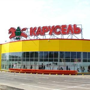 Гипермаркеты Чистополя