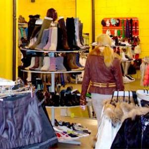 Магазины одежды и обуви Чистополя