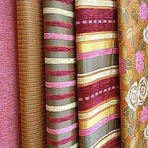 Магазины ткани Чистополя
