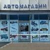 Автомагазины в Чистополе