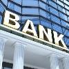 Банки в Чистополе
