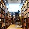 Библиотеки в Чистополе