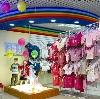 Детские магазины в Чистополе