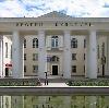 Дворцы и дома культуры в Чистополе