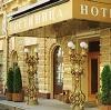 Гостиницы в Чистополе