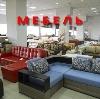 Магазины мебели в Чистополе