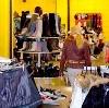 Магазины одежды и обуви в Чистополе
