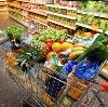 Магазины продуктов в Чистополе