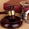 Суды в Чистополе
