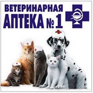 Ветеринарные аптеки Чистополя